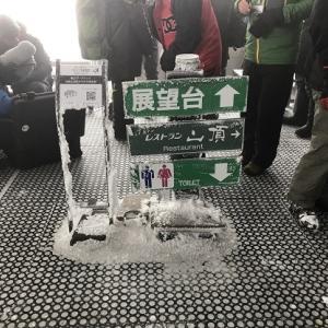 蔵王温泉スキー場 2019年 2月 (山形県山形市)