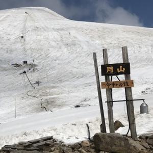 月山スキー場   2019年5月 (山形県 西川町)