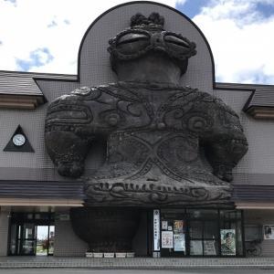 亀ヶ岡遺跡 (青森県つがる市)