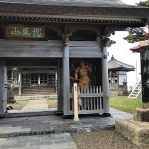 義経寺 (青森県 外ヶ浜町)