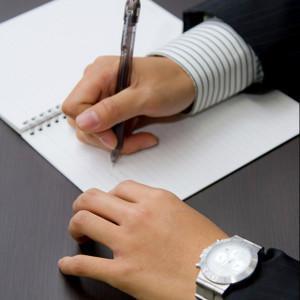 不動産鑑定評価書の署名と押印