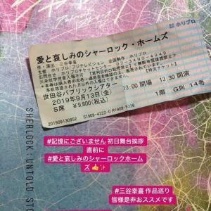 """""""海辺のカフカ""""4年前の記事"""