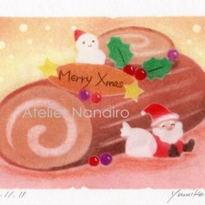 クリスマスの新作は…なんていうケーキだっけ?