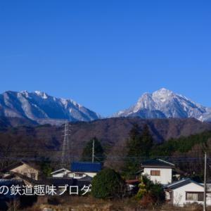 年末年始の青春18きっぷの旅 ー 飯田線
