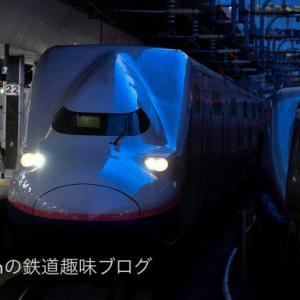 E4 Max新幹線