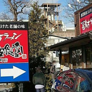 仙台で~、福島県喜多方ラーメンをほお張って来たっちゃ~(´~`)モグ
