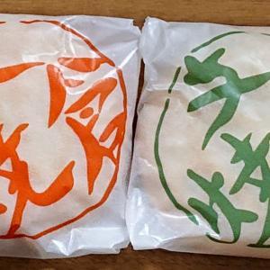 """""""支倉焼""""や""""黒砂糖まんじゅう""""をお土産にいかがでしょうか(。´・ω・)?"""