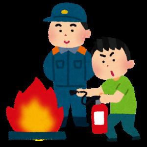 消防訓練無事終了!