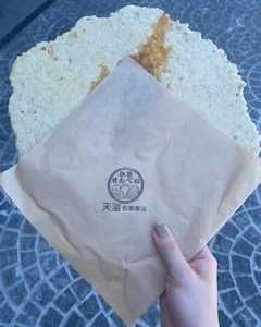 松島牡蠣せんべい食べました~!