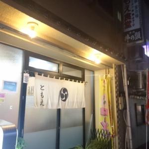 ラーメンの旅❗長野県伊那市「ともえ」