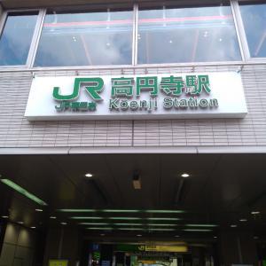 ラーメンの旅!高円寺「味楽」