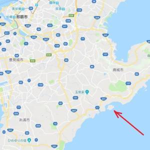 (パタヤ) [番外編] 沖縄旅行・天ぷらの島へ行った!