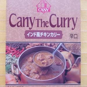 381食目:CANY インド風チキンカリー 辛口(キャニー)