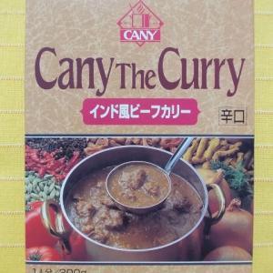 383食目:CANYインド風ビーフカリー 辛口(キャニー)