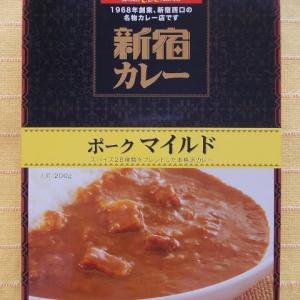390食目:C&C新宿カレー ポークマイルド(旧型)(レストラン京王)