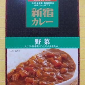 391食目:C&C新宿カレー 野菜(販売終了)(レストラン京王)