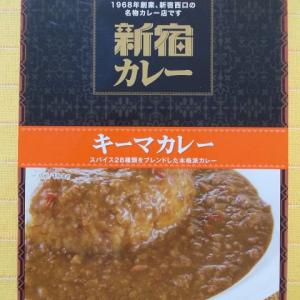 392食目:C&C新宿カレー キーマカレー(販売終了)(レストラン京王)