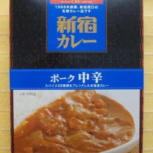 393食目:C&C新宿カレー ポーク中辛(旧型)(レストラン京王)