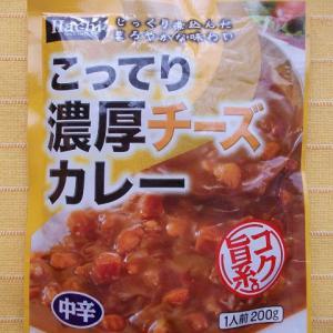 394食目:こってり濃厚チーズカレー中辛(ハチ食品)