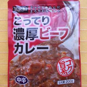395食目:こってり濃厚ビーフカレー中辛(ハチ食品)