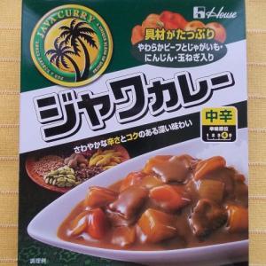 396食目:ジャワカレー中辛(ハウス食品)