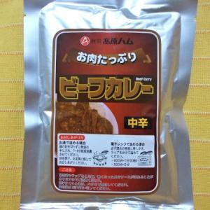 407食目:お肉たっぷりビーフカレー中辛(秋田県食肉流通公社)
