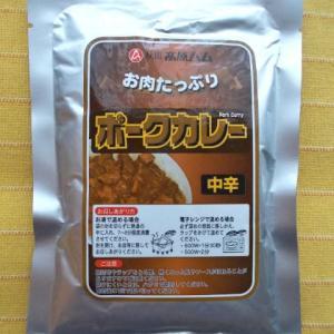 408食目:お肉たっぷりポークカレー中辛(秋田県食肉流通公社)