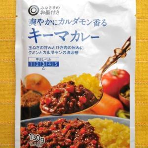 422食目:みなさまのお墨付き 爽やかにカルダモン香る キーマカレー 辛さ3(西友)