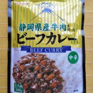 439食目:静岡県産牛肉を使ったビーフカレー中辛(ヤマモリ)
