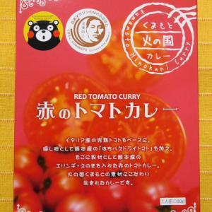 448食目:赤のトマトカレー(イケダ食品)