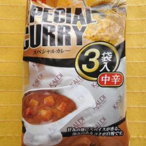 450食目:スペシャルカレー3袋入 中辛(キャメル珈琲)