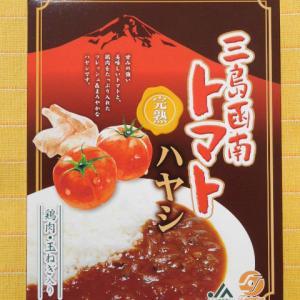 453食目:三島函南トマトハヤシ(田村商店)
