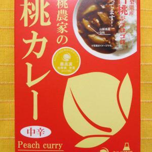 484食目:桃農家の桃カレー中辛(ありが桃園)
