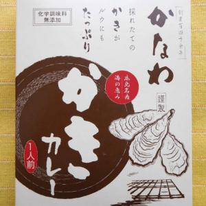 487食目:かなわ謹製かきカレー(かなわ)