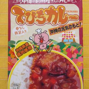 502食目:てびちカレー(沖縄ハム)【参考出展】