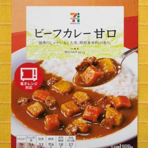 503食目:セブンプレミアム ビーフカレー甘口(エスビー食品)