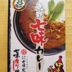 508食目:京都七味カレー 中辛(コーエイ)