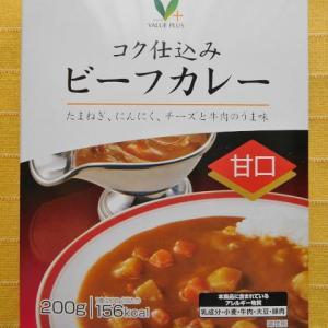 513食目:コク仕込みビーフカレー 甘口(シジシージャパン)