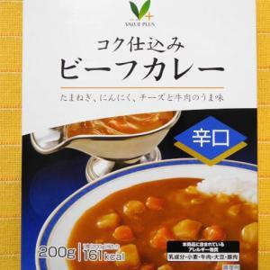 515食目:コク仕込みビーフカレー 辛口(シジシージャパン)