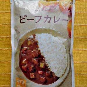 521食目:JAふらのビーフカレー中辛(ふらの農業協同組合)