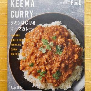 540食目:クミンはじけるキーマカレー(販売終了)(エムアイフードスタイル)
