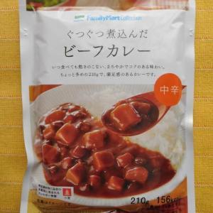 542食目:ファミリーマートコレクション ぐつぐつ煮込んだビーフカレー 中辛(旧型)(エスビー食品)