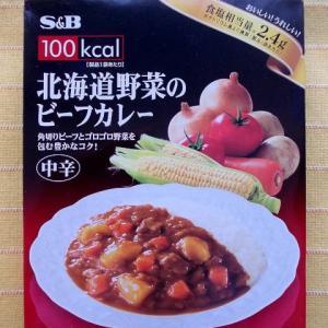 552食目:北海道野菜のビーフカレー 中辛(販売終了)(エスビー食品)【回顧】