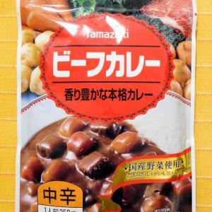 568食目:Yamazakiビーフカレー中辛(山崎製パン)