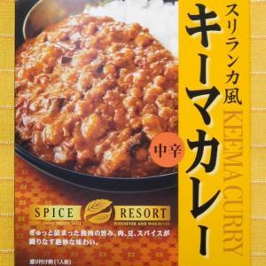 590食目:スリランカ風キーマカレー中辛(製造終了)(エスビー食品)