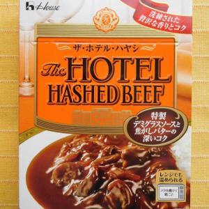 591食目:ザ・ホテル・ハヤシ(ハウス食品)