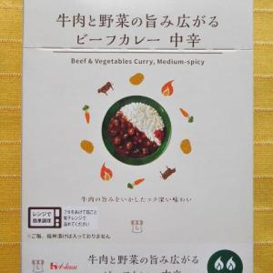 603食目:牛肉と野菜の旨み広がるビーフカレー 中辛(ローソン)