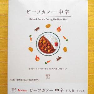 604食目:ビーフカレー 中辛(旧型)(ローソン)