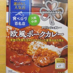 606食目:選ばれし人気店 アイリッシュカレー欧風ポークカレー中辛(ハウス食品)