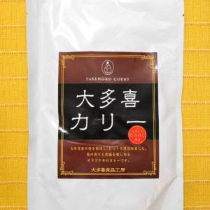 610食目:大多喜カリー(大多喜食品工房)【回顧】
